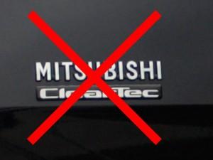 Mitsubishi ClearTec